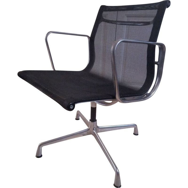 Vintage armchair model EA108 Eames edition Vitra