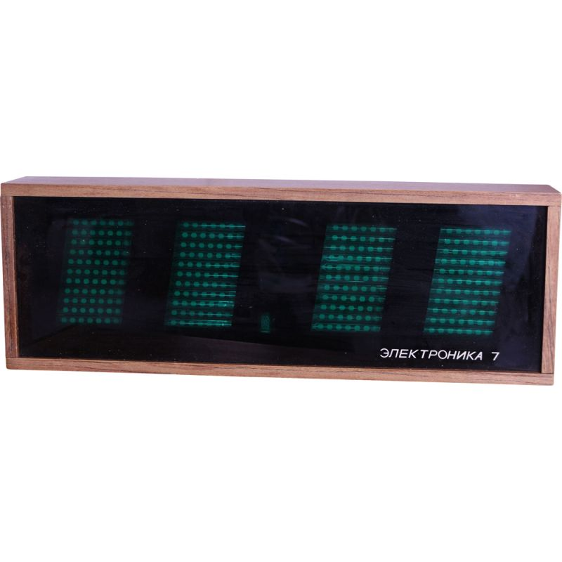 "Vintage ""Elektronika 7"" lamp clock, Ukraine, 1990s"