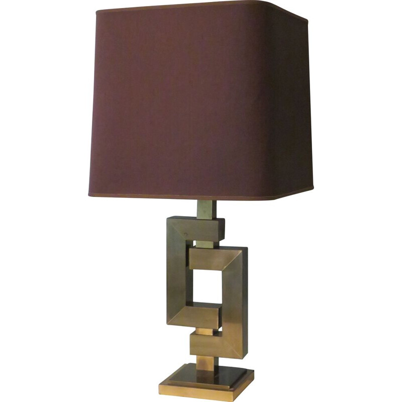 Vintage Italian Table lamp 1970s