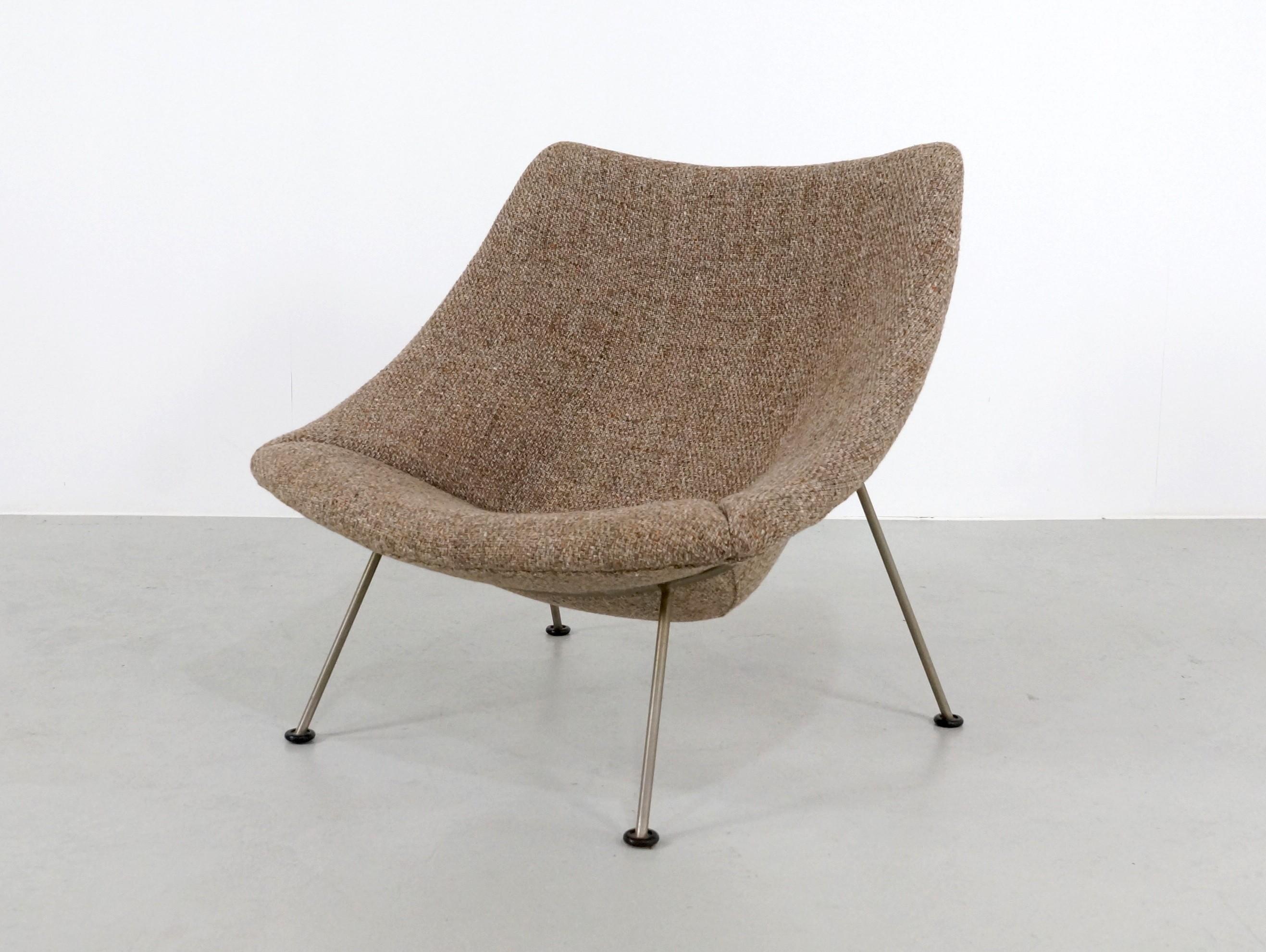 "Artifort ""Oyster"" Chair, Pierre PAULIN"