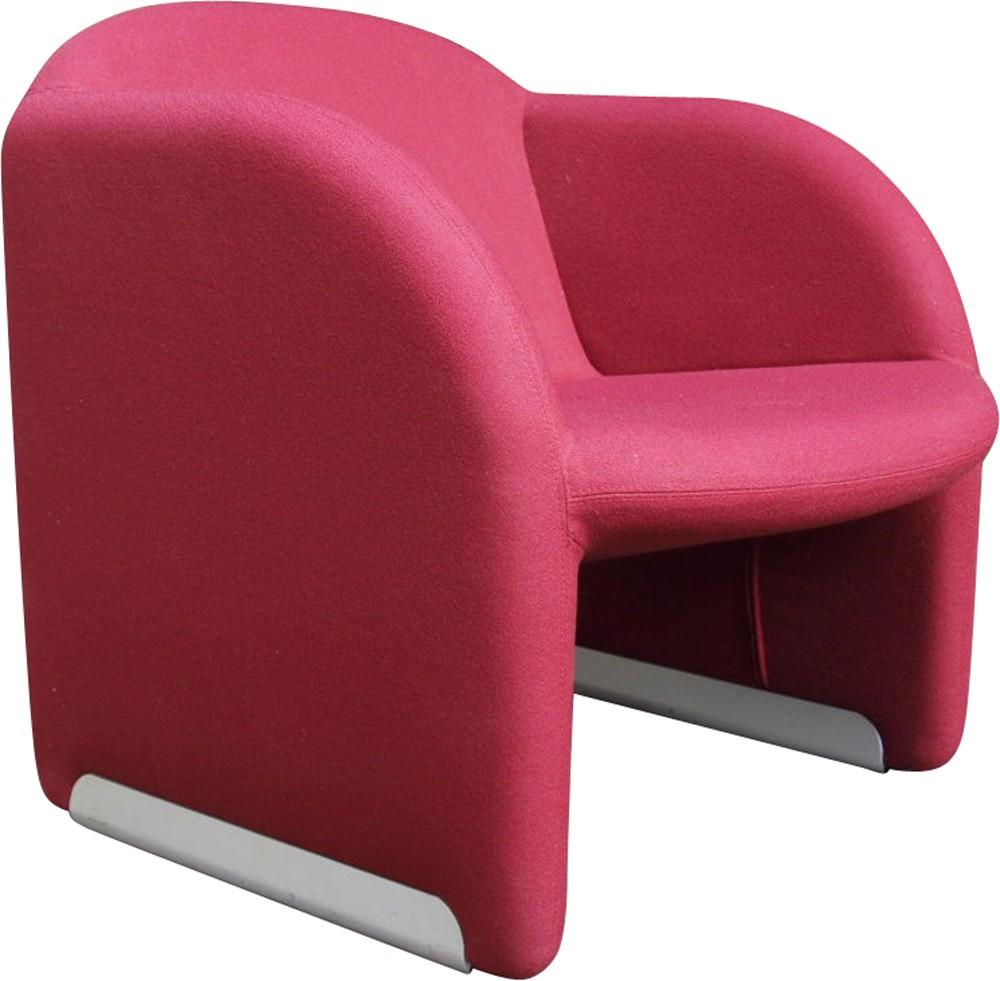 """Artifort """"Ben Chair"""" Armchair, Pierre PAULIN"""