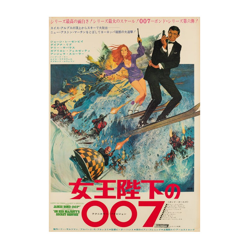 "Japanese ""On Her Majesty's Secret Service"" film poster, McGINNIS & McCARTHY - 1969"