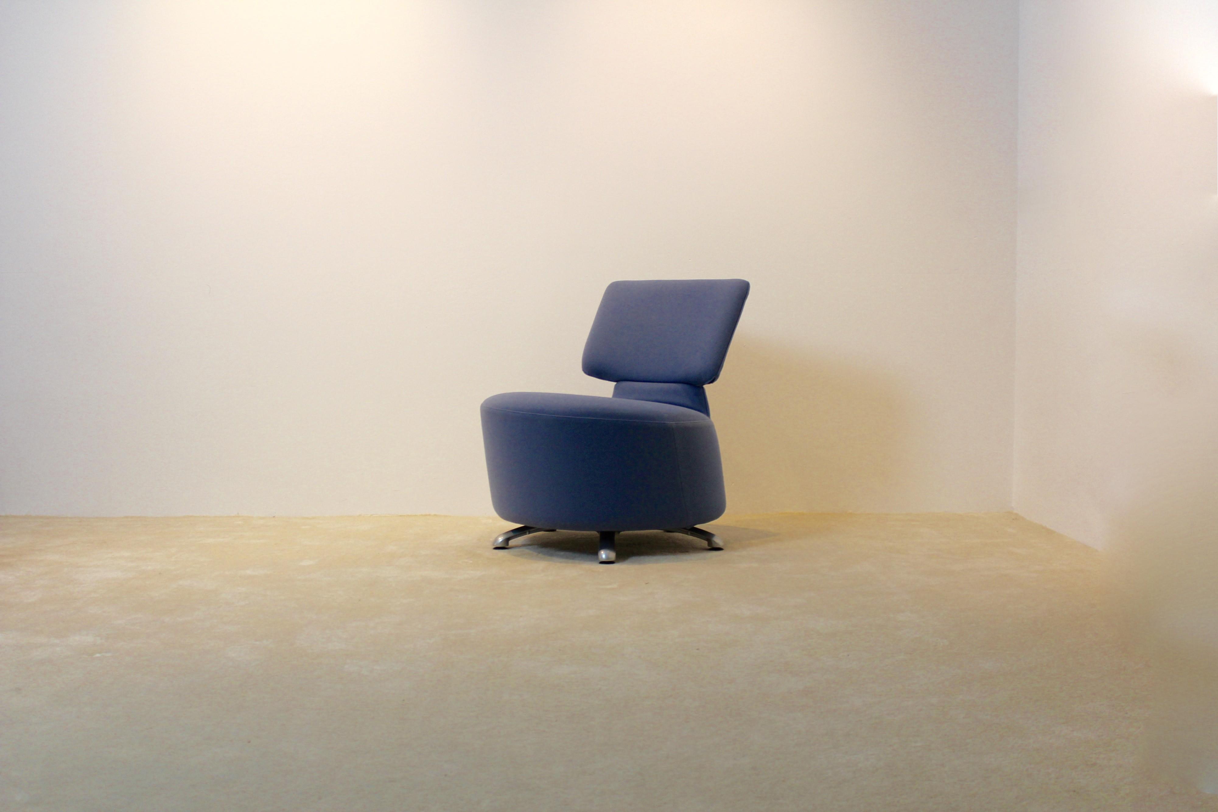 Cassina Vintage Aki Armchair In Blue Fabric Toshiyuki Kita 2000s  -> Aki Carpetes