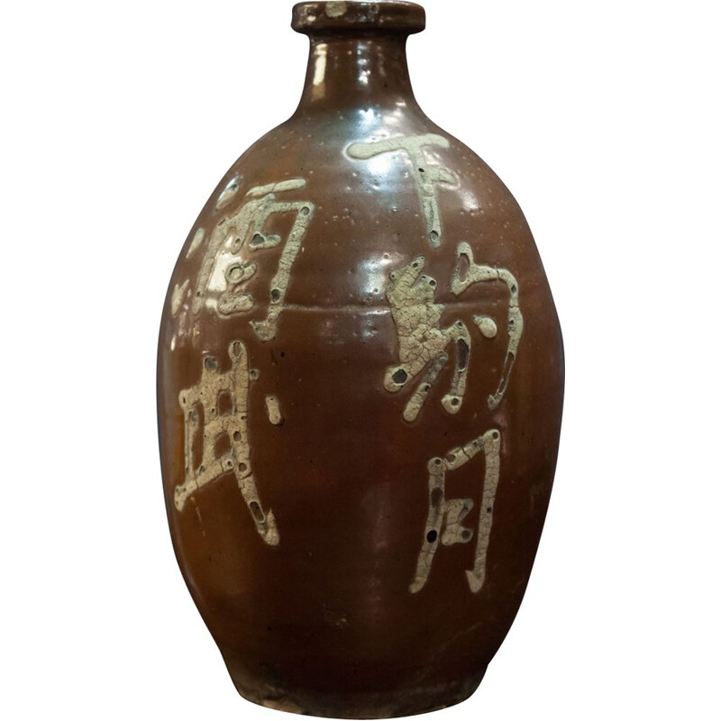 Bottle with vintage ceramic sake